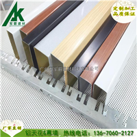 供应厂家直销定制铝方通 工程可定制规格