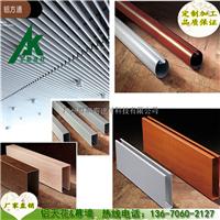 定制铝方通吊顶u型铝方通厂家直销品质保证