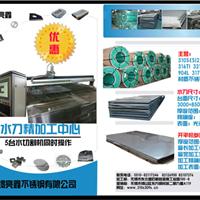 太钢304L不锈钢4.0mm热轧卷板