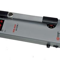 供应HM―600黑白密度计生产厂家