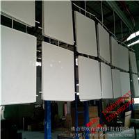 铝合金扣板片料,铝天花板半成品批发