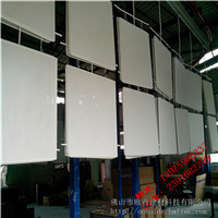 600*600mm铝合金天花板吊顶单价