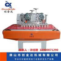 供应TSK-800数控连续切割机