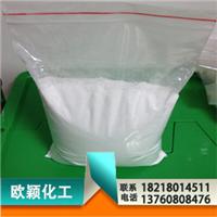 供应供应荷兰阿克苏油酸酰胺cp