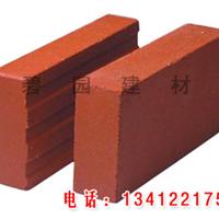 供应陶土透水砖