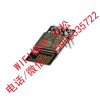ESP8266 ESP-1兼容ESP-01ESP-01S