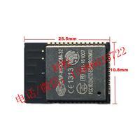 ESP32模块 ESP32开发板