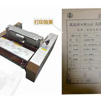 美松 MS-STT420II 卷宗档案封面打印机