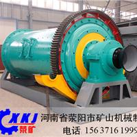 河南郑州金矿选矿机械是同行超越的目标