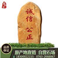 浙江黄蜡石厂家供应刻字黄蜡石