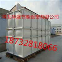 厂家促销玻璃钢方形水箱 方形水箱厚度