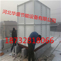价格低廉玻璃钢水箱 玻璃钢水箱成品