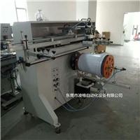 供应白色乳胶涂料桶印刷机  圆形LOGO丝印机