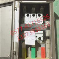 供应变压器保护开关箱630A正泰开关成套价格