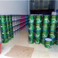 供应莲花水漆水性木器漆水性工业漆水性墙漆