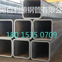 北京焊管【北京】焊管价格