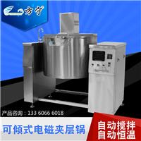 自动化糖机,自动搅拌溶糖炉,全自动熬糖炉