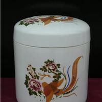 供应景德镇陶瓷骨灰盒,陶瓷骨灰罐批发价格