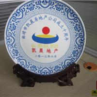 供应头像礼品瓷盘,8寸陶瓷纪念盘订制