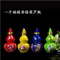 景德镇青花瓷酒瓶酒坛酒罐定做,3斤5斤陶瓷酒瓶厂家直销