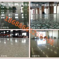 东莞樟木头厂房渗透型密封固化剂地坪处理