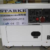 供应5KW电启动220V 380V静音柴油发电机