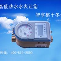 IC卡热水水表价格,厂家报价