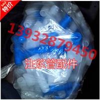 厂家供应可重复注浆管-可维护注浆管规格