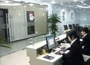 广州欧颖化工有限公司