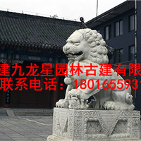 优质欧式石雕水钵喷泉 景观水钵定制