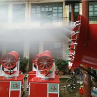 供应太原建筑工地降尘喷雾机