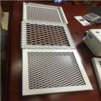 金属铝合金拉网板勾搭铝网板金属网天花厂家