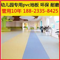 幼儿园pvc塑胶地板 设计免费