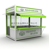 供应南京景观房  阳光房  公园售票亭