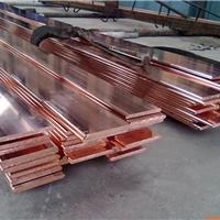 供应C1100无氧紫铜排、超细紫铜排批发零售