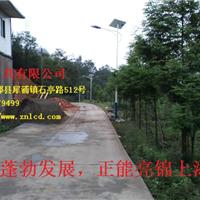 西藏太阳能路灯供应厂家