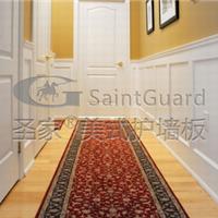 供求GUARDIAN圣家超级木护墙板_美式护墙板