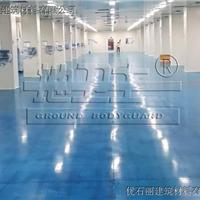 广东中山染色硬化地坪漆混凝土地坪染色剂