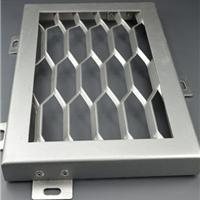 室内拉网铝单板价格