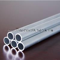 供应6063铝合金管 西南铝6063铝管