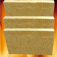 供应外墙专用岩棉板