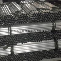 供应6061铝管 西南铝6061拉花铝合金管
