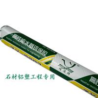 供应皮条专用和室内外一般密封水基环保胶