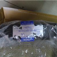 供应YUKEN 油研阀  DSG-01-3C2-D24-50