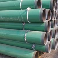 厂家供应绿色热熔环氧粉末防腐钢管价格