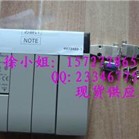 CJ1W-ID231 CJ1W-OD231欧姆龙现货