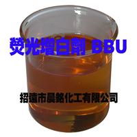 供应荧光增白剂BBU