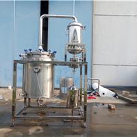 供应小型20L沉香精油提取设备