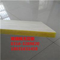 供应防火玻纤天花板 防菌玻纤天花板