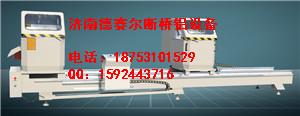 铝合金家具生产数控切割锯